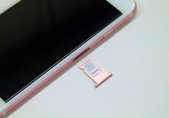 格安SIM速度比較その前に。そもそもSIMって何?