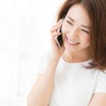 格安SIMを使うなら電話はアプリを活用しよう!
