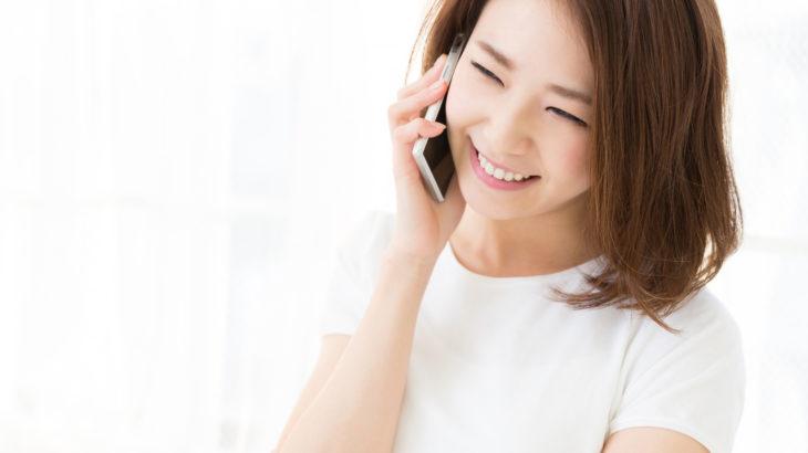 格安SIMでも通話かけ放題で通話をお得にしたい!そんなあなたにおすすめ格安SIM