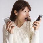 MVNOとMVNEはどう違うの?格安SIM事業者は2種類存在