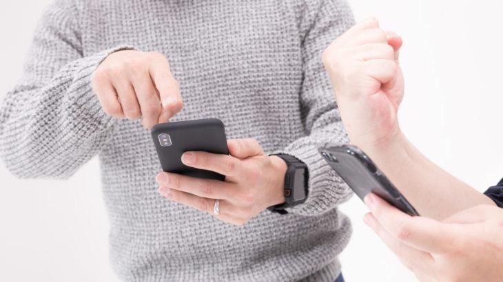 格安SIMの通信速度ランキング【2020年1月】