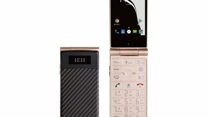 格安SIMでおすすめのフューチャーフォンのMode1 RETROは使えるの?