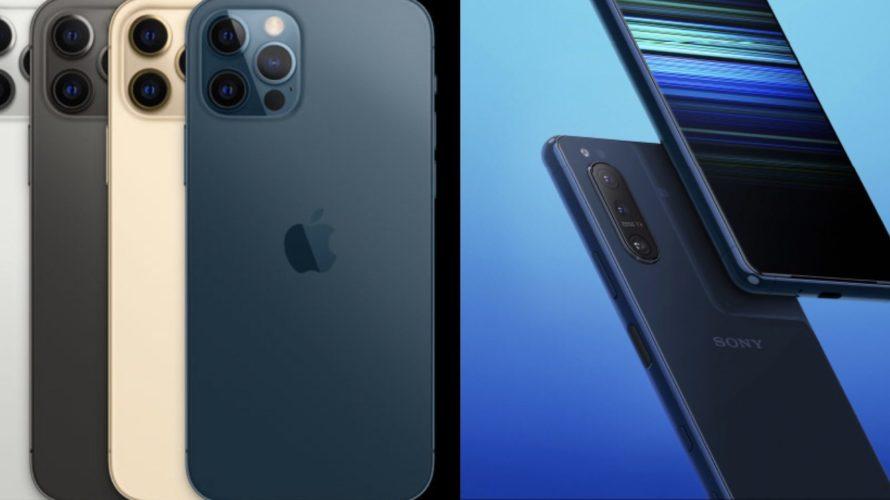 iPhone12MiniとXperia5Ⅱコンパクト5G対応端末比較