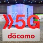 NTTドコモがミリ波で5Gサービスを開始、何が変わるのか?