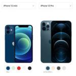 iPhone12シリーズ(12・12mini・12Pro・12ProMax)の違いは?