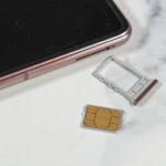 速度で選ぶ格安SIMおすすめ7選 データ通信のみで使う方必見!