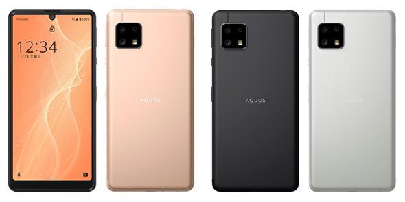 Y!mobileからAQUOS sense4 basicとAndroid One S8の2機種が新登場