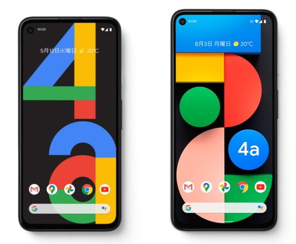 Pixel 4aとPixel 4a(5G)の違いは?Googleのお手頃スマホはどちらが買いか