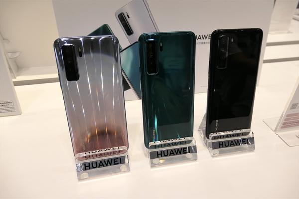 HUAWEI P40 lite 5Gはコスパ最強!3万円台でハイスペック機が買える(2/3)