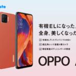 LinksMateがOPPO A73の取り扱いを開始!価格は2万9800円。