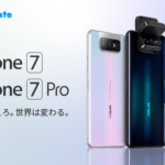 LinksMateからZenFone7シリーズの販売開始!お得情報は?