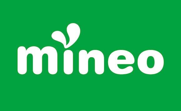 mineoの新プラン「マイピタ」さらにキャンペーンの「マイ割」を発表