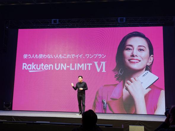 楽天モバイルが新料金プランでahamo、Softbank on LINE、povoに対抗(3/3)