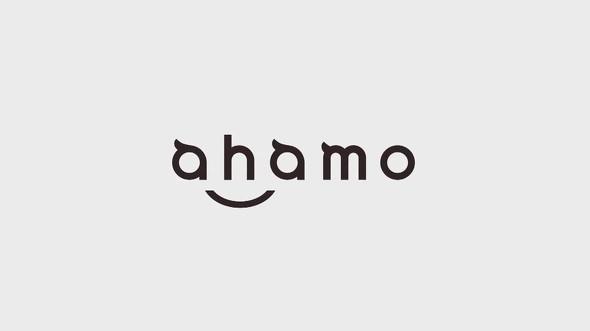 人気のNTTドコモ「ahamo(アハモ)」契約前の注意点まとめ