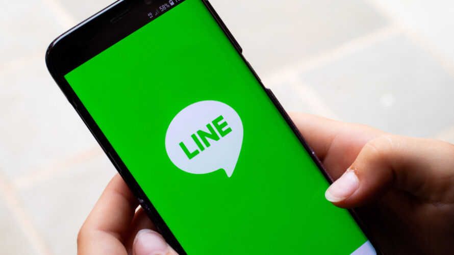 【2021年最新版】LINE年齢確認を回避する方法